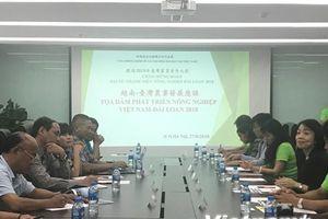 Thanh niên Đài Loan tìm cơ hội hợp tác nông nghiệp tại Việt Nam