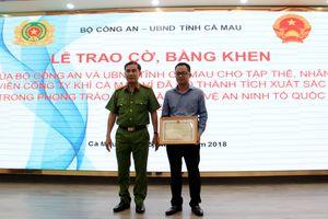 Công ty Khí Cà Mau nhận Cờ thi đua của Bộ Công an