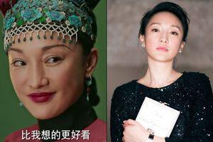 Bị chê già khọm khi vào vai thiếu nữ 15 tuổi trong 'Như Ý truyện', Châu Tấn đáp trả đầy đanh thép