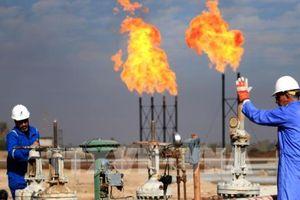 Giá dầu châu Á giảm nhẹ