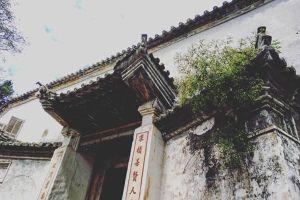 Về việc cấp sổ đỏ Tòa dinh thự họ Vương, Hà Giang báo cáo gì với Thủ tướng?
