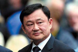 Ông Thaksin muốn bán tàu ngầm Trung Quốc