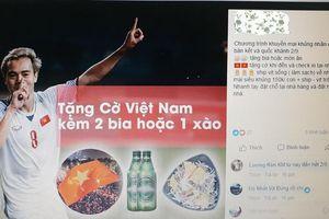 Fan Việt tha hồ săn khuyến mãi khủng ăn theo chiến thắng của Olympic Việt Nam