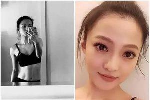 Học lỏm bí quyết giữ dáng đẹp, eo thon dù đã 36 tuổi của mỹ nhân Trương Thiều Hàm