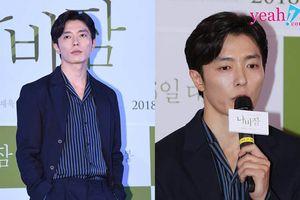 Kim Jae Wook điển trai hút ánh nhìn tại buổi họp báo phim 'Butterfly Sleep'