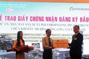 Trao giấy chứng nhận đăng ký đầu tư dự án 1,2 tỷ USD