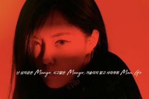 Hyomin (T-ara) tung hình trở lại sắc lạnh đến ám ảnh: 'Ôi! nhìn đôi mắt ấy kìa…'