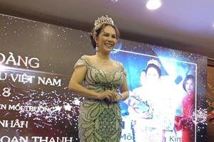 Nữ hoàng môi trường Nguyễn Bửu Đoan Thanh và cuộc cách mạng nhà vệ sinh