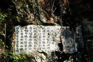 Bài thơ khắc đá đầu tiên của Lê Lợi