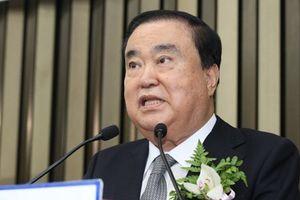 Hàn Quốc kêu gọi nghị sỹ thông qua thỏa thuận liên Triều hồi tháng Tư