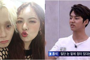 Mỹ nam Hàn bị tẩy chay vì hẹn hò với 'bom sex' HyunA