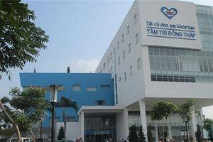 VinaCapital đầu tư 25 triệu USD vào hệ thống bệnh viện Tâm Trí