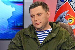 Nhà lãnh đạo Cộng hòa nhân dân Donetsk tự xưng Alexander Zakharchenko bị ám sát