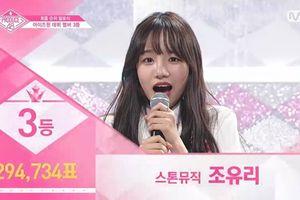 Chung kết Produce 48: Trân trọng giới thiệu 2 thứ hạng… bị Knet 'ném đá' nhiều nhất!