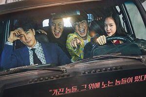 'Player' tung trailer và poster về bộ tứ lừa bịp, Song Seung Heon và Krystal f(x) đi lừa đảo vẫn đẹp và sang chảnh