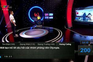 Trả lời thuyết phục ở phần thi Về đích giúp 'Cường google' vô địch Olympia 18