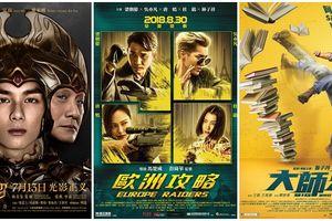 Mùa phim hè TQ: Bom tấn của Chân Tử Đan, Lương Triều Vỹ hóa bom xịt