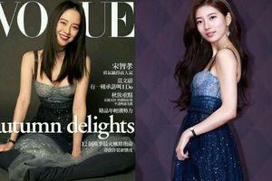 Đau đầu không thể quyết định được, Suzy hay Song Ji Hyo đẹp hơn khi mặc cùng một chiếc váy