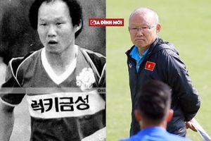 Ngắm hình ảnh ông Park Hang-seo thời trẻ để thấy 'thần thái' của HLV Olympic Việt Nam