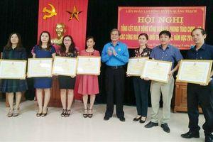 Quảng Bình: LĐLĐ huyện Quảng Trạch nỗ lực vì quyền lợi người lao động