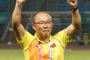 Thầy Park đã có sẵn kế hoạch cho ĐT Việt Nam ở AFF Cup 2018
