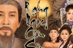 'Ông hoàng' Minh Vương trở lại sàn diễn trong vai trò thí sinh