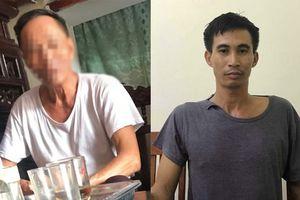 Thông tin bất ngờ về nghi phạm sát hại hai vợ chồng ở Hưng Yên: Từng có tiếng học giỏi nhất vùng