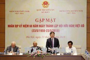 Không ngừng tăng cường quan hệ Đối tác chiến lược toàn diện Việt Nam - Liên bang Nga