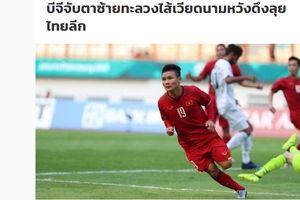 Đội bóng Thái Lan muốn chiêu mộ Quang Hải