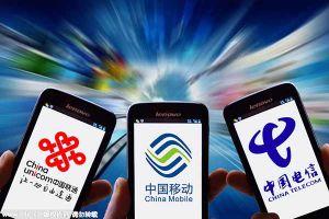 Trung Quốc tính chuyện sáp nhập 2 nhà mạng lớn để thúc đẩy 5G