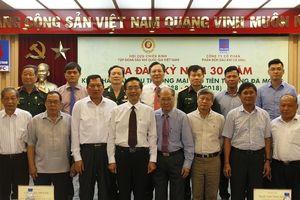 Tọa đàm ôn lại lịch sử, truyền thống tốt đẹp của ngành Dầu khí Việt Nam
