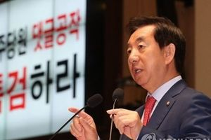 Lãnh đạo đảng LKP Hàn Quốc kêu gọi cứng rắn với Triều Tiên