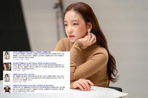 Cựu thành viên KARA - Diễn viên Goo Hara gây chấn động K-biz với tin uống thuốc tự tử không thành