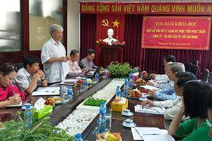 Để kinh tế tư nhân và cổ phần hóa doanh nghiệp nhà nước ở Thành phố Hồ Chí Minh phát triển hiệu quả