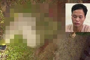 Lời khai của nghi phạm sát hại tài xế xe ôm, cướp tài sản ở Sơn La