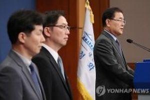 Cuộc gặp thượng đỉnh liên Triều sẽ diễn ra trong tháng 9