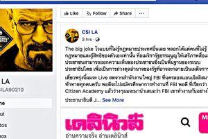 Thái Lan nhờ FBI truy bắt chủ tài khoản nói xấu chính quyền