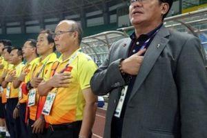 ĐT Việt Nam sắp tham dự Asian Nations League?
