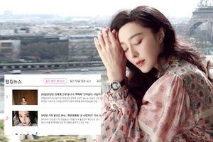 Loạt báo nổi tiếng Hàn Quốc đăng tin Phạm Băng Băng chính thức bị giam giữ sau scandal tham nhũng, trốn thuế