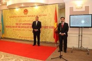 Đại sứ quán Việt Nam tại Ukraine tổ chức lễ Kỷ niệm Quốc khánh