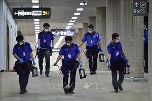 Hàn Quốc công bố biện pháp tăng cường kiểm soát MERS