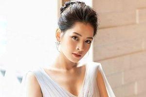 Chi Pu lên tiếng khi bị đàm tiếu trở thành 'Sulli phiên bản Việt'
