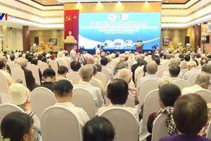 Kỉ niệm 10 năm thành lập Trung tâm, công viên di sản các nhà khoa học Việt Nam