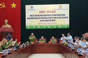 Hải quan Bắc Ninh ký kết Kế hoạch phối hợp với Công an 3 tỉnh