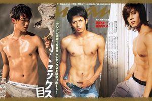Top 10 sao nam Nhật có thân hình lý tưởng do phái nam bình chọn