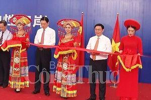 Chính thức công bố mở cặp cửa khẩu song phương Chi Ma - Ái Điểm