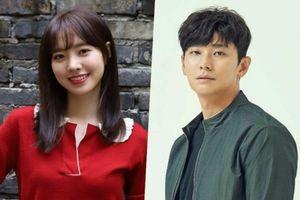 Nữ chính 'Doctor Stranger' Jin Se Yeon sẽ yêu Joo Ji Hoon trong phim truyền hình 'Item'