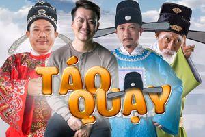 Nghệ sĩ Lê Bình xuất hiện trong 'Táo Quậy' - Phim điện ảnh chiếu Tết đầu tiên về đề tài Táo Quân