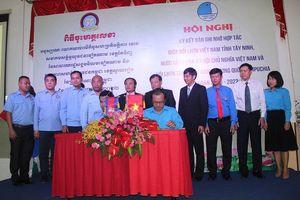 Thanh niên hai tỉnh biên giới Việt Nam – Campuchia tăng cường hợp tác