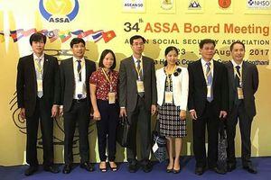 Sẵn sàng tổ chức Hội nghị Hiệp hội An sinh xã hội ASEAN 35